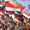 Egypt: The Opposition's Next Steps
